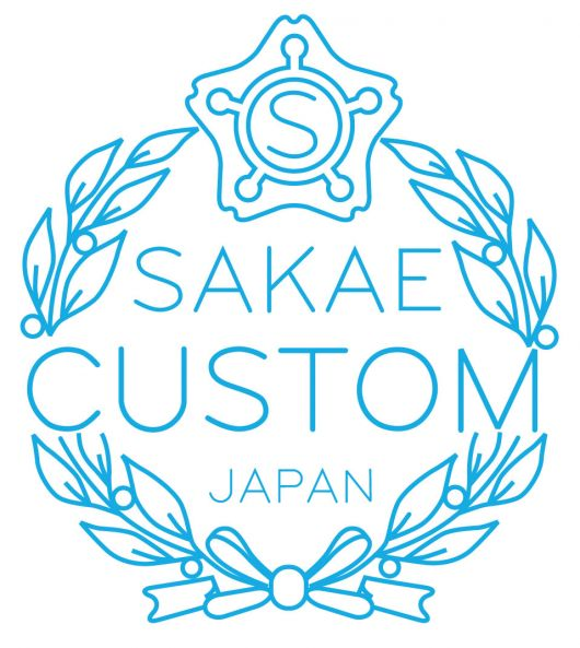 centurion sakae custom japan etched left handlebar
