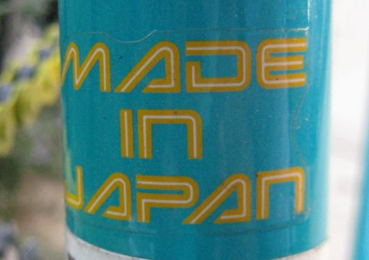 made in japan shogun