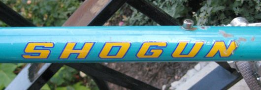 shogun tube 1